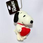 SNOOPY 史努比 愛心 編織 吊飾 日本正版 10cm