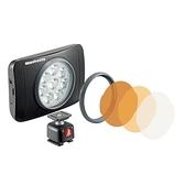 【南紡購物中心】Manfrotto LUMIMUSE 6 LED燈 補光燈 MLUMIEART-BK (公司貨)
