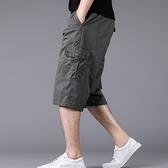 夏季中年男士七分短褲寬鬆休閒純棉爸爸裝老年父親大碼鬆緊腰中褲 夢幻小鎮「快速出貨」