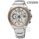 CITIZEN 星辰表 / CA0356-55A / 勇者不敗藍寶石水晶光動能鈦金屬手錶 銀x玫瑰金框 43mm