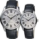 MIDO 美度 Belluna II 雋永系列羅馬機械對錶/情侶手錶-銀x黑/40+33mm M0244071603300+M0242071603300