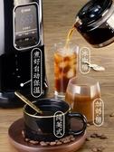 咖啡機 東菱全自動現磨咖啡機家用小型美式迷你一體辦公室現磨豆研磨煮 夢藝