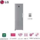 【 LG 樂金 】直驅變頻單門冷凍冰箱 313L《GR-FL40SV》精緻銀 壓縮機十年保固