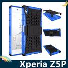 SONY Xperia Z5 Premium E6853 輪胎紋矽膠套 軟殼 全包帶支架 二合一組合款 保護套 手機套 手機殼
