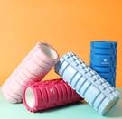 駱駝瑜伽柱泡沫軸按摩肌肉放松軸滾軸健身器材運動狼牙棒筋膜滾輪 小時光生活館