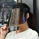 防飛沫帽子 防護面罩防曬面罩遮陽帽女夏防...