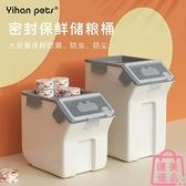 狗糧盒密封存儲桶貓糧盒防潮收納箱子寵物儲存罐【匯美優品】