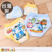 男童內褲 台灣製POLI授權正版男童純棉三角內褲(四件一組) 魔法Baby