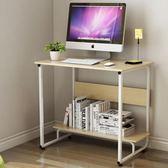 618好康又一發小戶型簡單台式電腦桌小型臥室家用創意個性小書桌簡約現代多功能WY