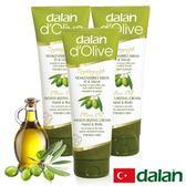 【土耳其dalan】橄欖身體護手滋養修護霜250ml 3入組
