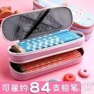 抖音網紅筆袋女潮大容量雙層文具盒初中小學生兒童幼兒園少女心 京都3C