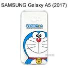 哆啦A夢空壓氣墊軟殼 [大臉] SAMSUNG Galaxy A5 (2017) A520F 小叮噹【正版授權】