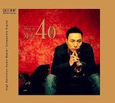 停看聽音響唱片】【CD】王聞:男人四十