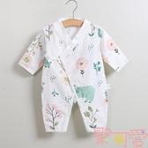 寶寶系帶哈衣空調服紗布長袖連體衣夏季薄款新生兒和服滿月【聚可愛】