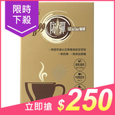 KANBOO 肯寶 KB99防彈All in One咖啡(8包入)【小三美日】原價$690