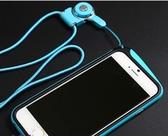 24H   掛繩邊框蘋果iphone 6 防摔保護框5 5 寸6 代Plus 軟膠手機殼手機套殼保護套潮