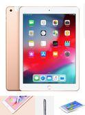 Apple iPad 9.7(2018) 32GB 4G+WIFI