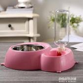 泰迪狗碗狗盆貓飯盆金毛不銹鋼雙碗貓碗自動喂食器飲水器寵物用品  朵拉朵衣櫥
