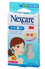 3M Nexcare 超薄小痘子專用30入   *維康