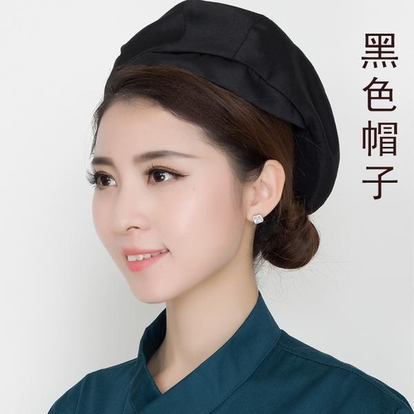 促銷九折 廚師帽透氣男鴨舌帽服務員貝雷帽工作帽女酒店廚房火鍋餐廳