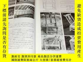 二手書博民逛書店Development罕見history of Japanese Bent Wooden Furniture bo