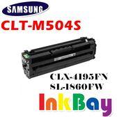 SAMSUNG CLT-M504S 相容碳粉匣(紅色)【適用機型】CLX-4195fn / SL-C1860fw /另有K504S/C504S/M504S/Y504S