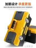 手提式工具箱 多功能收納箱 家用維修工具五金塑料加厚大號工具盒CY『小淇嚴選』