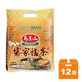 馬玉山 客家擂茶 35g (12入)x12袋/箱