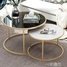 小茶几簡約現代家用小戶型客廳小圓桌北歐ins風臥室沙發邊桌桌子WD   一米陽光