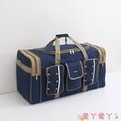 旅行包 超大容量手提行李包男旅行袋行李袋女旅行包搬家袋出國航空托運包 愛丫 新品