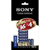 SONY 超效能鹼性4號電池 16+4入裝