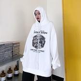 特加大碼胖mm衛衣女秋冬2021韓版加絨加厚寬鬆200斤上衣外套ins潮 快速出貨