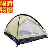 帳篷 露營登山用-戶外1-2人雙層防雨68u49【時尚巴黎】