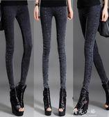 2018春季新款仿牛仔小腳褲女黑色高腰薄款顯瘦彈力緊身外穿打底褲 晴光小語