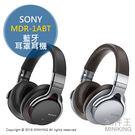 【配件王】公司貨 SONY MDR-1ABT 藍牙耳罩耳機 觸控設計 高音質 平輸