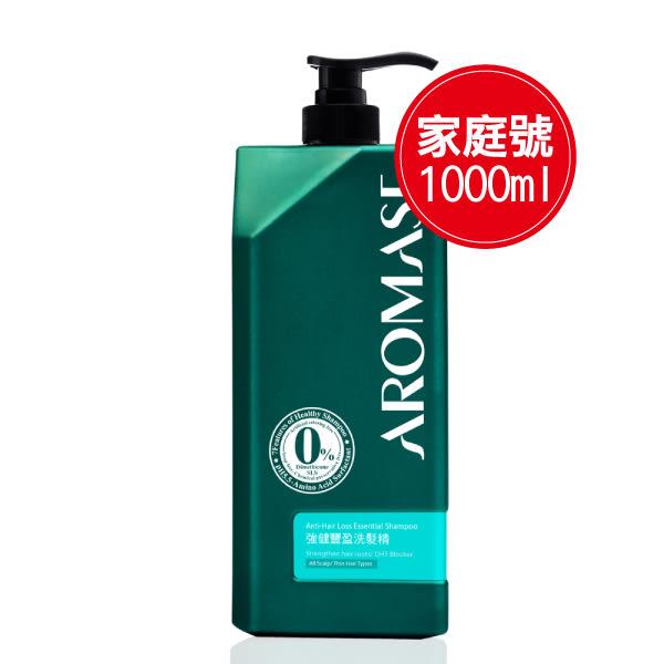 專品藥局 艾瑪絲 Aromase 強健豐盈洗髮精(高階版)-1000ml