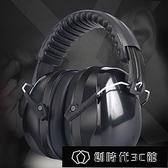 隔音耳罩耳塞防降噪音睡眠睡覺工業學習防護耳罩耳機防噪音神 【全館免運】