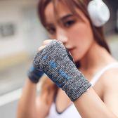 暴走的蘿莉健身防滑運動手套女半指護掌護腕器械訓練鍛煉保護