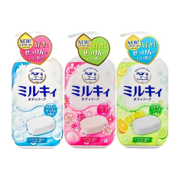 沐浴露/洗澡乳/身體清潔 牛乳石鹼 牛乳精華 沐浴乳 550ml 三款可選 dayneeds