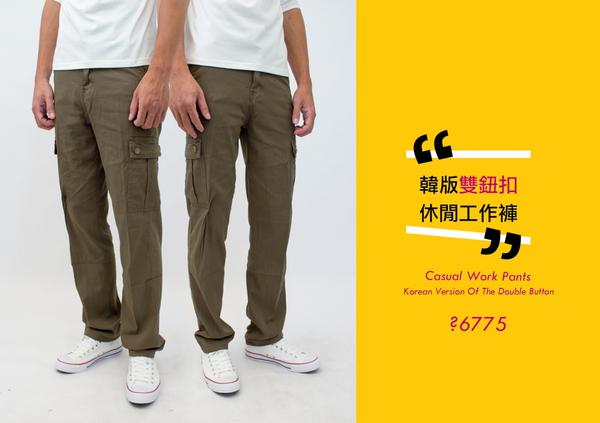 KUPANTS 夏季涼感工作褲 輕薄透氣多口袋彈性長褲 7006