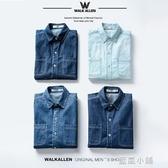 春季牛仔襯衫男韓版修身男士長袖襯衣學生潮流帥氣BF情侶薄款外套 藍嵐