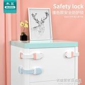 兒童寶寶防護鎖防夾手抽屜鎖嬰兒鎖扣開冰箱門櫃子衣櫃移門安全鎖 名購居家
