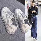 小白鞋女平底休閒板鞋2020春季新款韓版學生百搭超火運動鞋潮 果果新品
