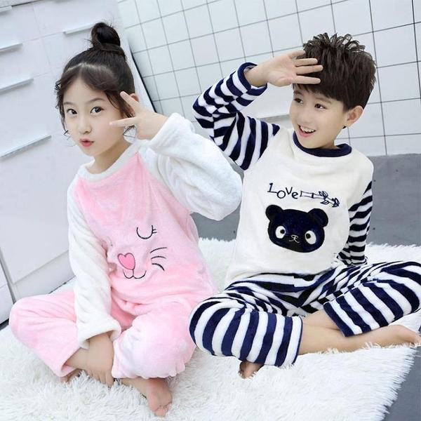 兒童睡衣 兒童法蘭絨睡衣套裝秋冬男女童珊瑚絨卡通繡花家居服中童加厚童裝 霓裳細軟