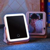 鏡子LED化妝鏡帶燈簡約梳妝鏡子便捷宿舍書桌面化妝鏡台式美容鏡