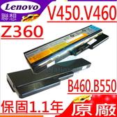 LENOVO B460 電池(原廠)- IBM G430A, G450A,G530A,G550,N500,G455,Z360,G450M,B550,V450,V460,G430