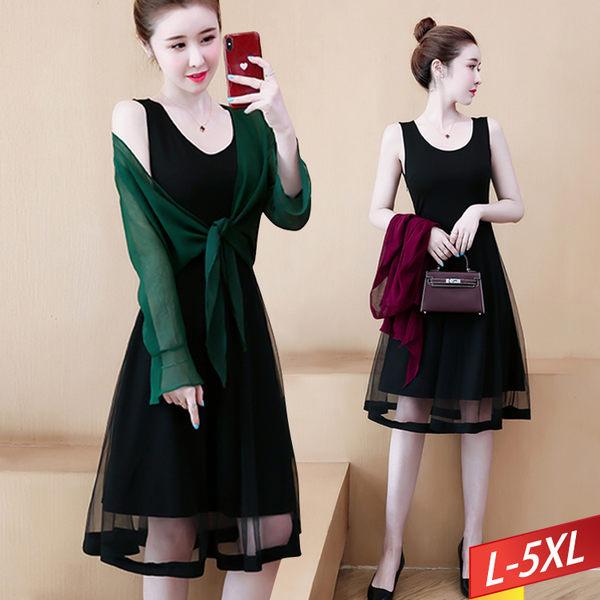 素色喇叭袖外衫兩件式洋裝(2色)L~5XL【272437W】【現+預】☆流行前線☆