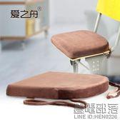 工學記憶棉墊子學生坐墊教室椅子加厚凳子椅墊冬季座墊綁帶屁股墊