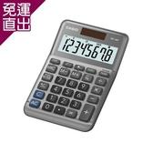 CASIO卡西歐 8位數商用計算機 MS-80F【免運直出】