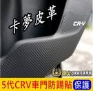 HONDA本田5代 5.5代【CRV5車...